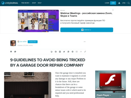 9 GUIDELINES TO AVOID BEING TRICKED BY A GARAGE DOOR REPAIR COMPANY
