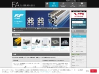 SUS FA Factory Automation