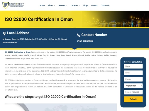 How to get ISO 22000 Certification in Oman