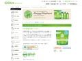 ハッピーエレファント 洗たくパウダー|ハッピーエレファント|サラヤ株式会社 家庭用製品情報