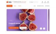Промокод, купон FAMILY FRIEND (Фемили Френд)