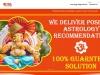 Jataka In Kannada | Online Astrologer In Bangalore