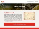Kundali in Kannada | Free Astrology in Kannada | Famous Astrology Centre