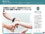 Buy Xanax online 1 MG and 2 MG