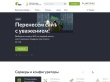 Магазин WebHosting VDS