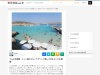 マルタ共和国、コミノ島のブルーラグーンで美しすぎるビーチを満喫 | Fish & Tips