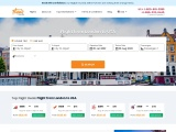 Flight from London to USA – Book Now
