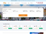 Flights from the USA to Paris  – Book Now