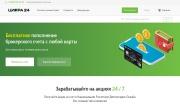 Промокод, купон FREEDOM24.Ru (Фридом24)