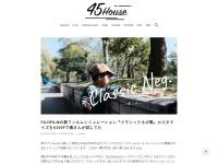 富士フイルムの新フィルムシミュレーション『クラシックネガ風』カスタマイズをX100Fで奥さんが試してた - 45House(よんごーはうす)