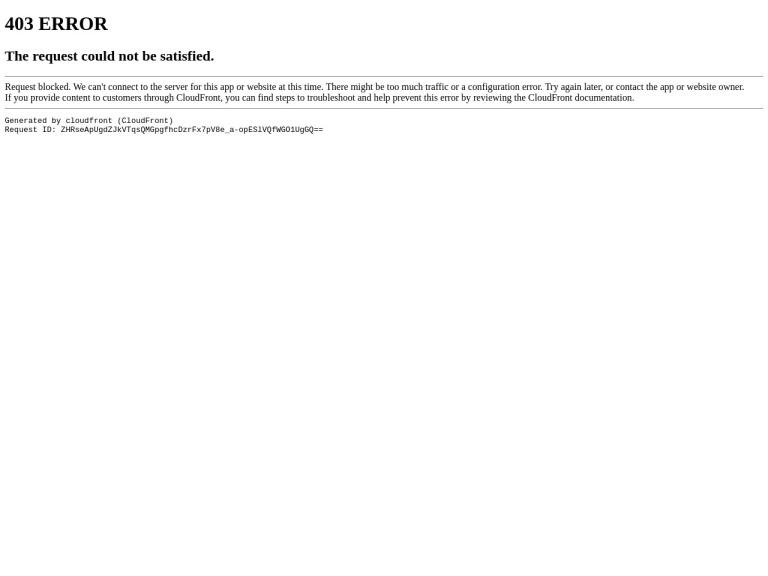 Freshservice screenshot