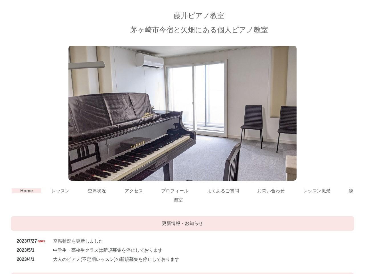 FuG Klavierklasseのサムネイル