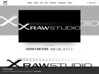 FUJIFILM X RAW STUDIO – 特長と使い方ガイド | X Stories | 富士フイルム デジタルカメラ Xシリーズ&GFX