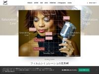 フィルムシミュレーショの世界#4     富士フイルム Xシリーズ & GFX