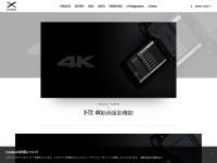 X-T2: 4K動画撮影機能 | | 富士フイルム Xシリーズ & GFX