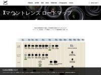全群繰り出し設計: XFレンズ Lens Technology | 富士フイルム