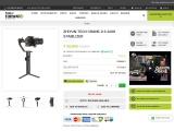 Buy Zhiyun Tech Crane 2 3-Axis Gimbal Stabilizer Online at Best Prices
