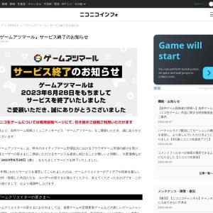 トップページ - RPGアツマール