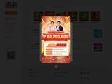 E-Games   E-Sports   GameZone Xtreme