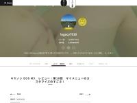 キヤノン EOS M5 レビュー:第10回 マイメニューのカスタマイズのすごさ! | GANREF