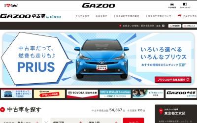 中古車情報検索ならトヨタ自動車が運営するGAZOO