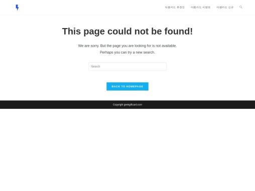 Amex    Gift    Card    Balance