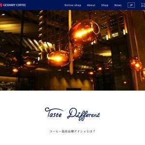 GESHARY COFFEE – ゲシャリーコーヒー