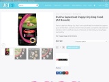 Purina Supercoat Puppy Dry Dog Food – All Breeds