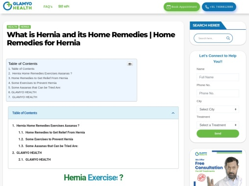 Home Remedies for Hernia Treatment