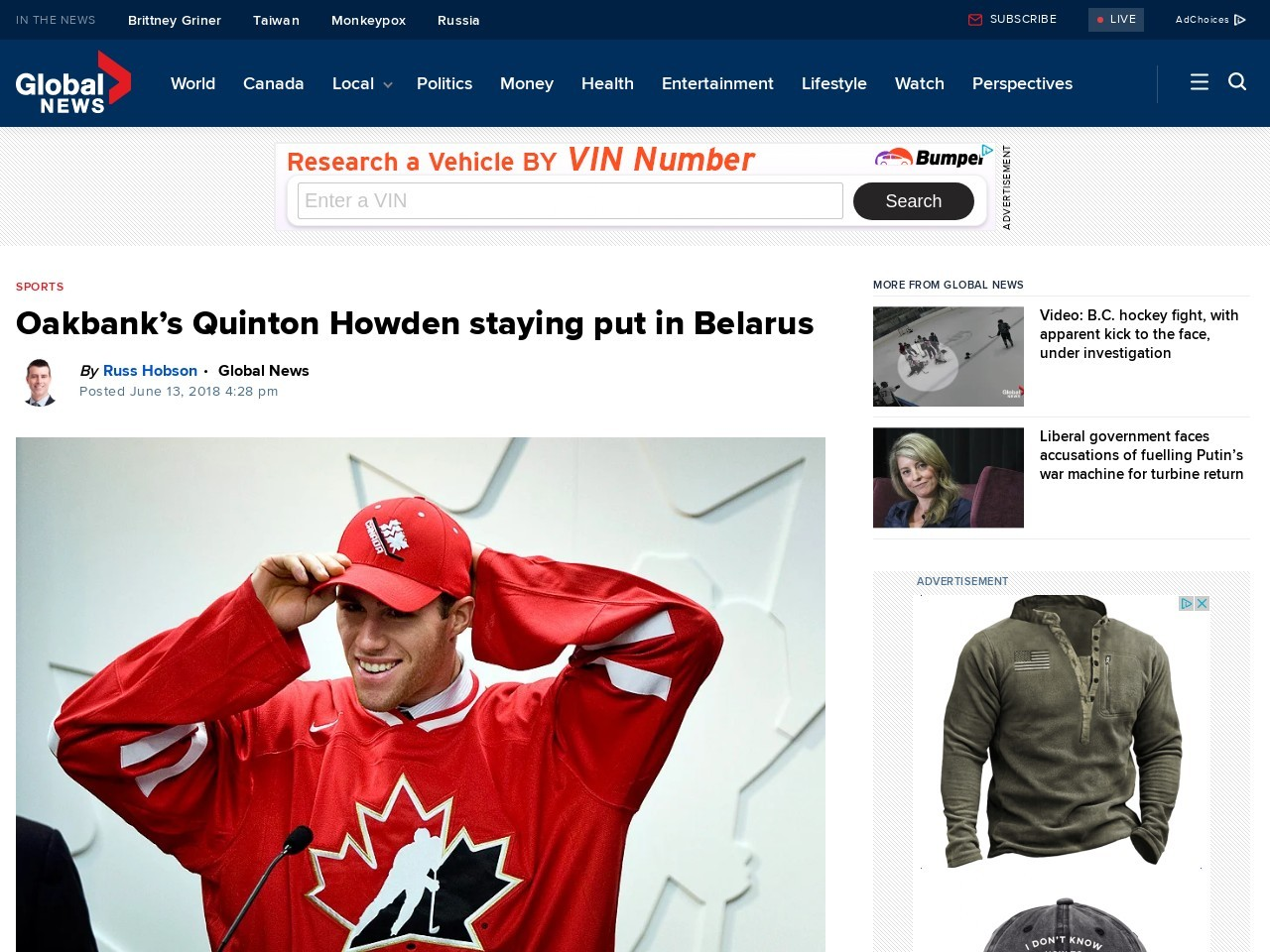 Oakbank's Quinton Howden staying put in Belarus