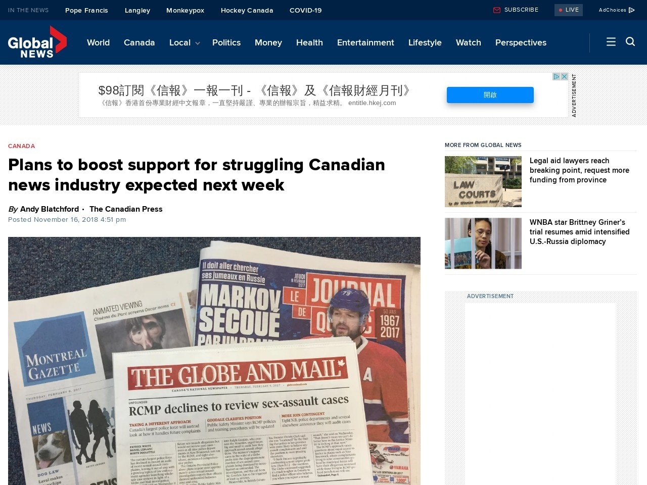 Plans to boost support for struggling Canadian news industry expected next week