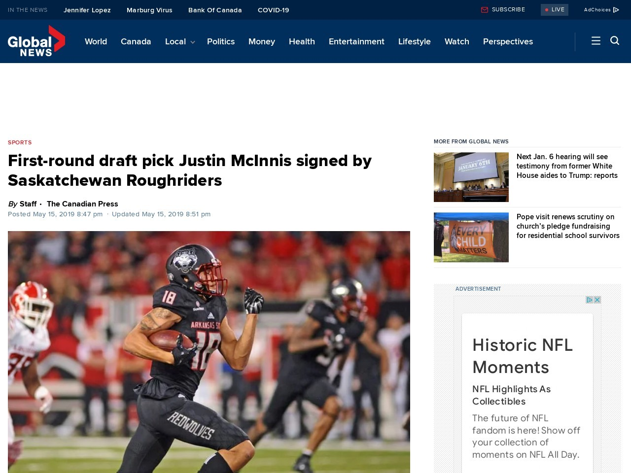 First-round draft pick Justin McInnis signed by Saskatchewan Roughriders