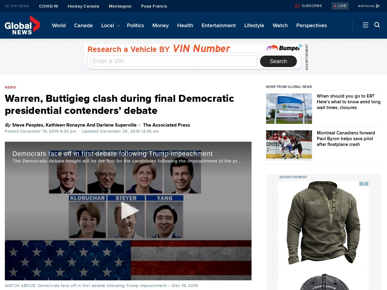 7 Democrats to face off in final presidential contenders' debate