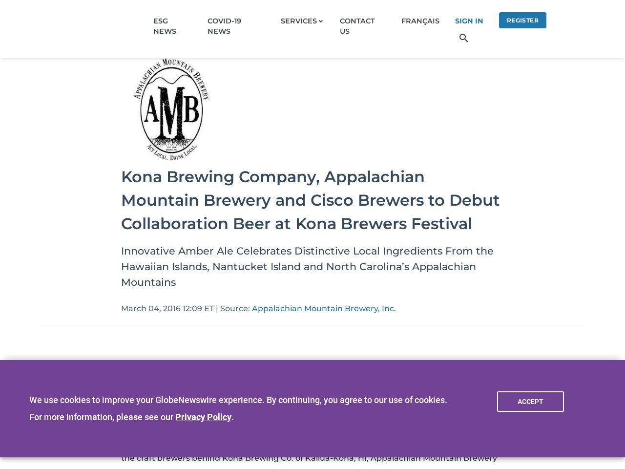 Kona Brewing Company, Appalachian Mountain Brewery and Cisco Brewers to Debut …