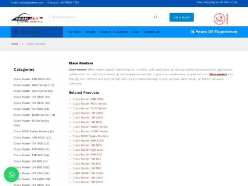 Best Buy Cisco Router Price in UAE, Dubai, Abu Dhabi