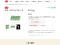 セフターE 900g|コープ商品を探す|コープ商品サイト|日本生活協同組合連合会