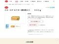 セフター漂白剤入り   900g|コープ商品を探す|コープ商品サイト|日本生活協同組合連合会
