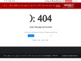 New record of one day deaths from Corona in India – Googly News