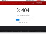 Did Urva Hussain and Farhan Saeed part ways? In Latest Showbiz news
