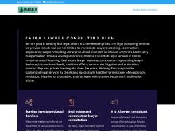 OWOFAN screenshot
