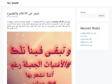 The BEST Landscaping Companies in Dubai
