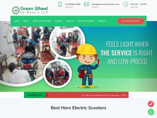 Best Electric Bike in Chennai   Electric Bike in Chennai   E Bike in chennai