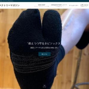 バスケTシャツならGRIN★FACTORY