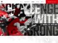 GronG(グロング) | スポーツ・トレーニング総合ブランド
