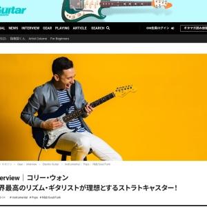 Interview|コリー・ウォン世界最高のリズム・ギタリストが理想とするストラトキャスター! | ギター・マガジンWEB|Guitar magazine