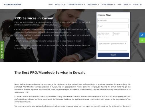 PRO Services in Kuwait by Gulfline