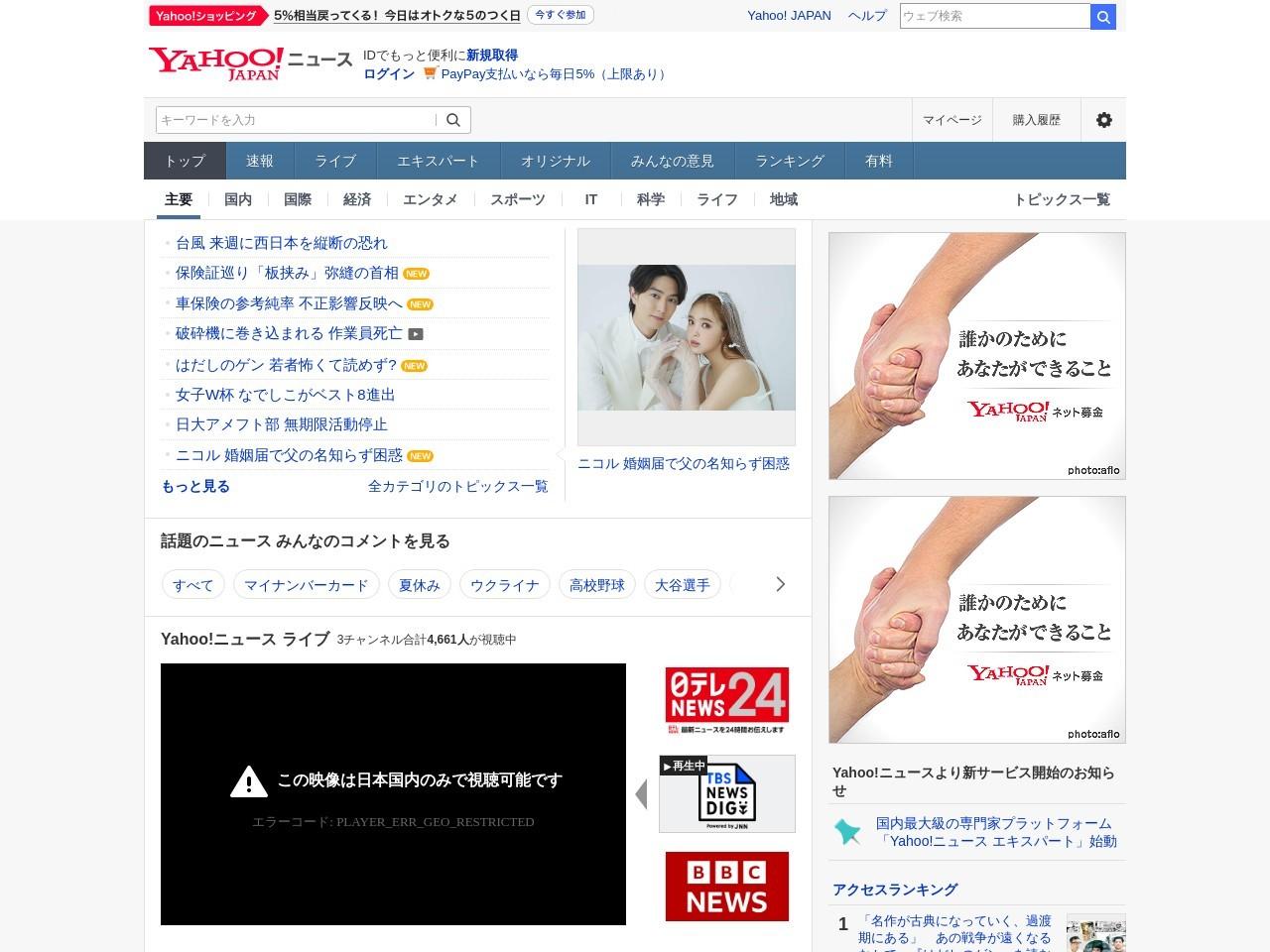 米CIAが支援のデータ企業「Palantir」が英国で業務急拡大の理由(Forbes JAPAN) - Yahoo!ニュース