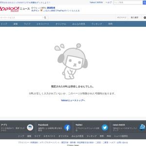 インフルエンザ猛威 新治療薬「ゾフルーザ」処方は大人中心か(中京テレビNEWS) - Yahoo!ニュース
