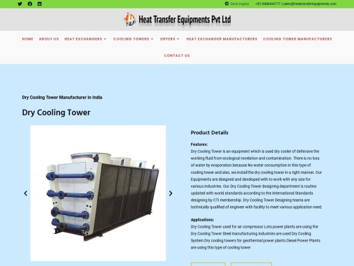Dry Cooling Tower Manufacturers in India