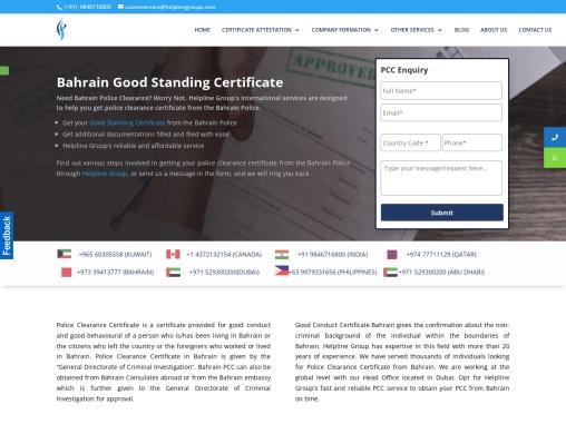 Bahrain PCC in India – helplinegroups.com
